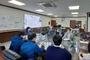 안성시, 지역주민 고용 활성화 위해 물류업체 간담회 개최