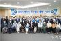 용인시체육회 특수법인 출범 기념식 개최