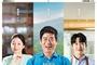 용인시, 2021년 3분기 청년기본소득 신청 접수