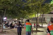 용인시 공원 등 방역 사각지대 민관합동 특별 점검