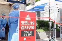 백군기 용인시장, 보건소 및 예방접종센터 방문해 근무자 격려