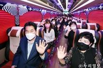 용인형 출퇴근 버스 'Y버스' 4개 노선 운행 시작